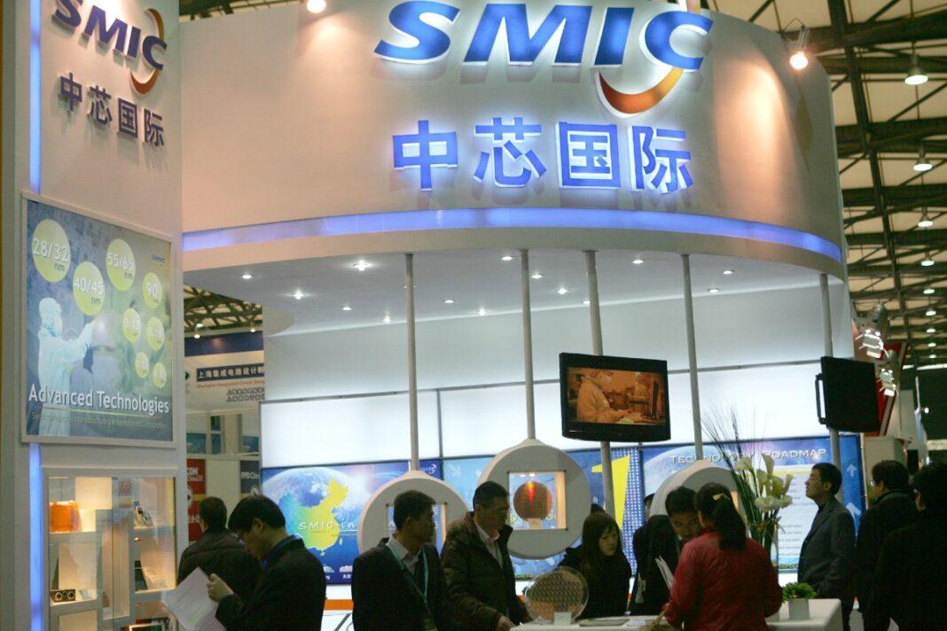 Restricciones de EE.UU. hunde al mayor fabricante de chips en China