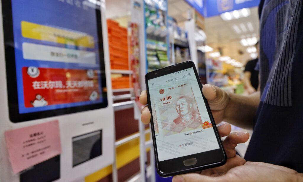 Las funciones de usabilidad del Yuan Digital continúan probándose en China. La siguiente prueba será en la ciudad de Suzhou este 12 de diciembre. Fuente: Global Times