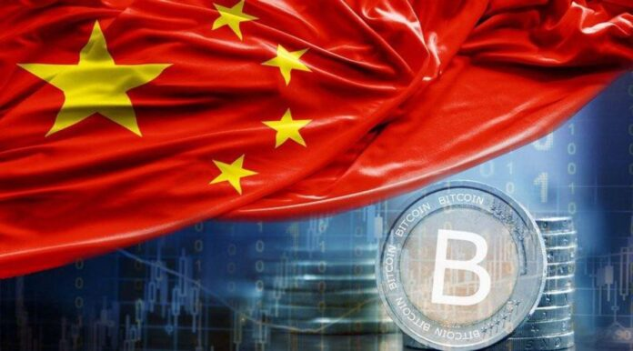 Las acciones del sector Blockchain en China se congelan