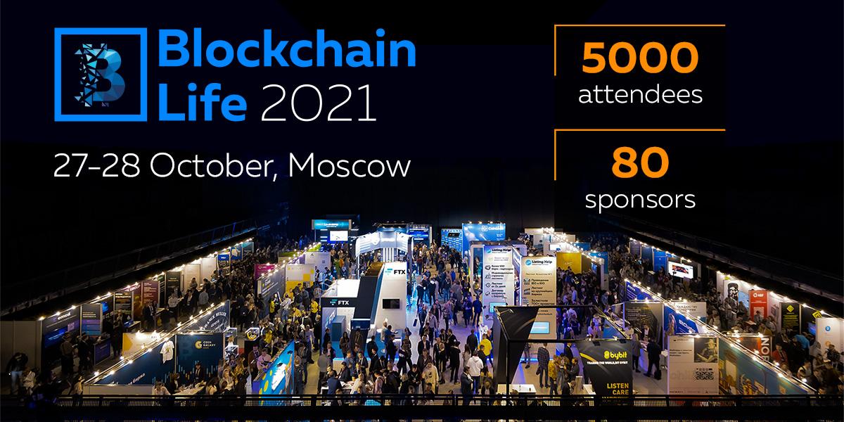 Blockchain Life 2021