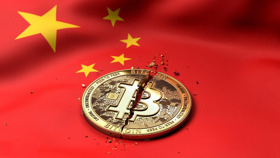 En China los traders desafían el bloqueo de criptomonedas haciendo inversiones clandestinas