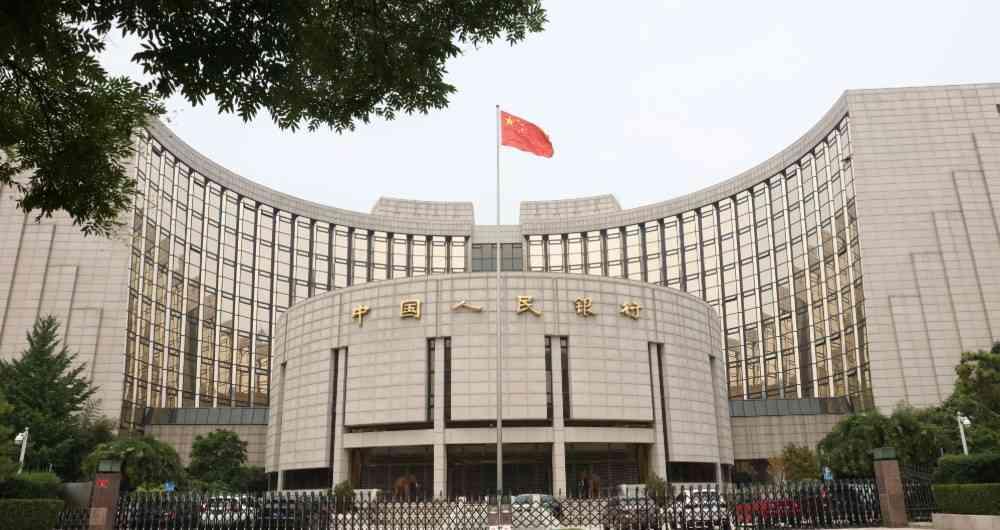 Flujo de monedas extranjeras en el banco central de China