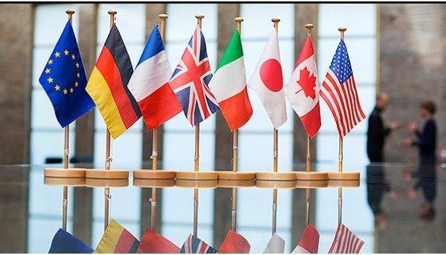 Reunión del G7 acuerda cambios histórico en materia tributaria