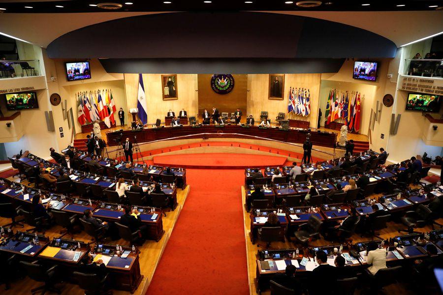 El gobierno de El Salvador aprobó con mayoría congresista calificada la implementación de Bitcoin en la economía salvadoreña.