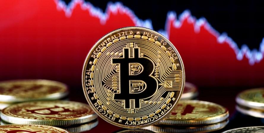 Bitcoin Caemos de nuevo