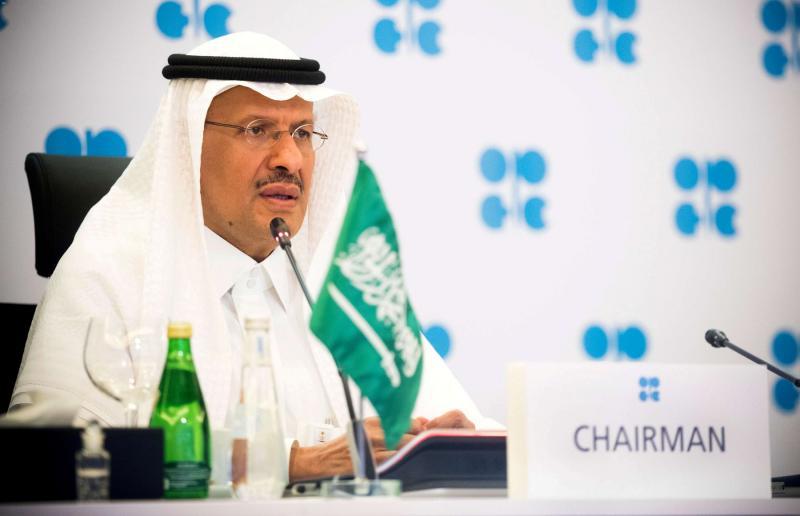 """De acuerdo al conocido como """"príncipe del petróleo saudí"""", Abdulaziz bin Salman, el último barril de crudo será bombeado por Arabia Saudita. Fuente: The Arab Weekly"""
