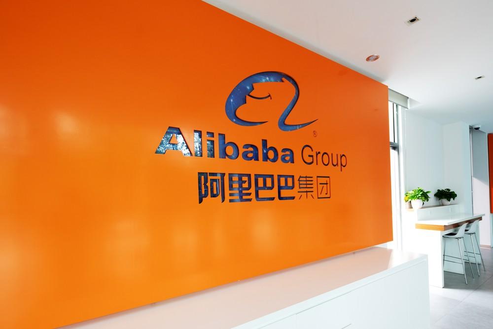 El gigante Alibaba se desplomó a causa de las represiones de China