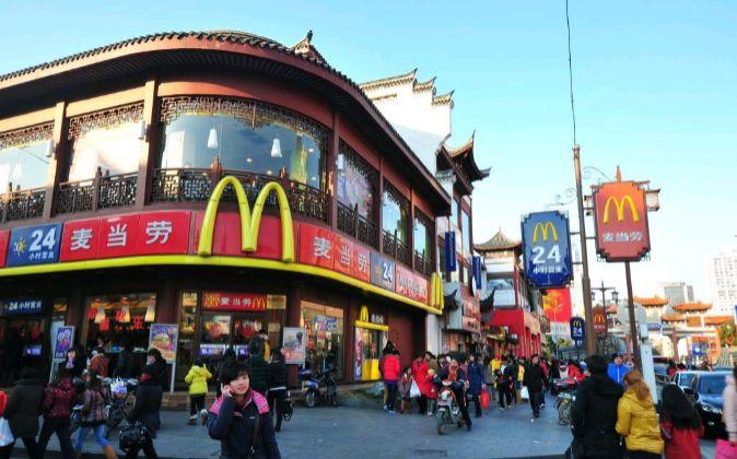 La sucursal china de McDonald's, lanza una colección de 188 tokens no fungibles o NFT como celebración de sus 31 años en el país. Los mismos serán obsequiados a sus clientes y empleados. Fuente: Expansión.com